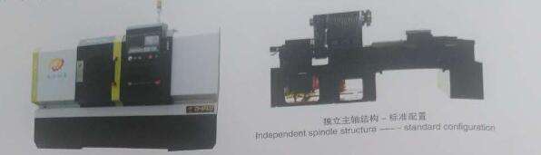CN-SP63D(Z)数控车床