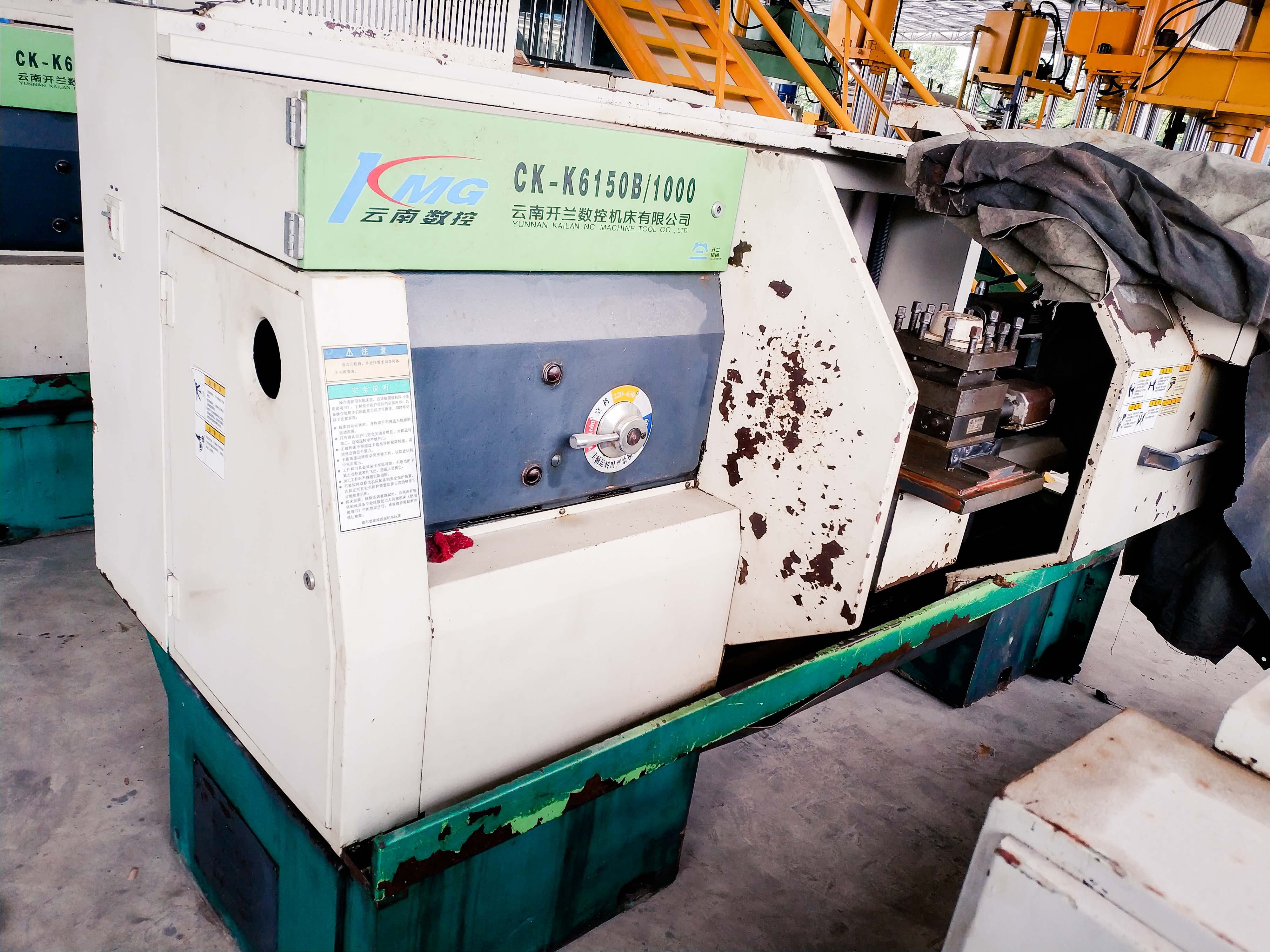 CK-K6150B/1000数控机床