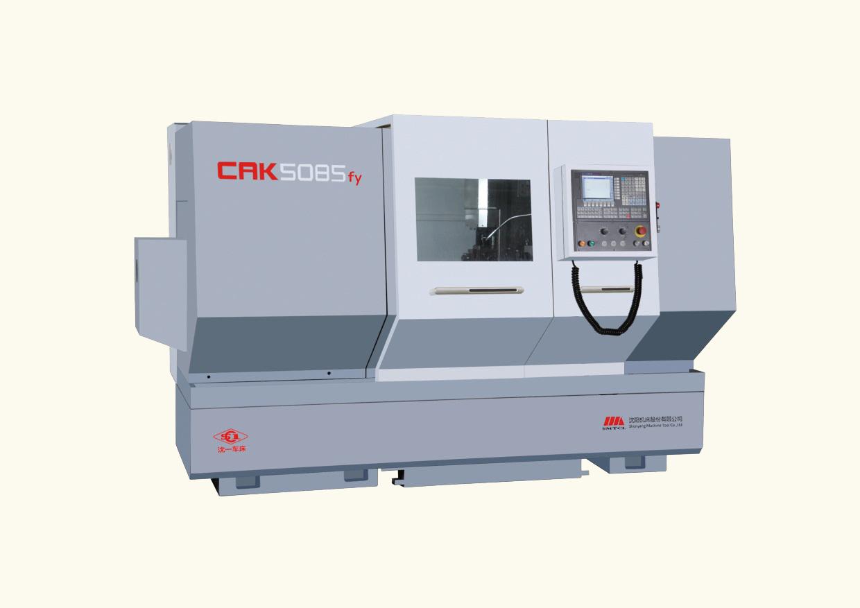 CAK5085fy数控车床
